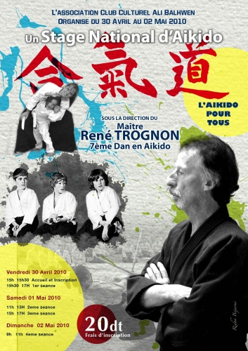 stage-aikido1.jpg