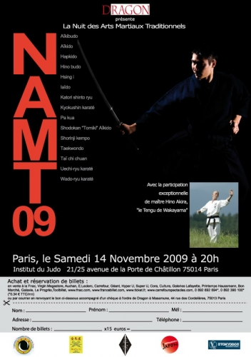 NAMT09_web2.jpg