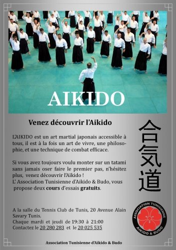 tennis club d'alain savary,bujinkan,ninjitsu,jaff raji,beni mtir,piano,webmartial,ramadan,ariana,tunis,aikido,el menzah,tamura sensei,nebi vural,art martial,self defense,rene trognon,ed germanov,toyoda sensei